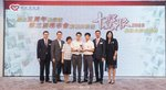 20150629_Service_Anywhere_award-04