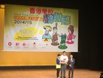 20150531-drama_awards-01
