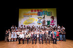 20150531-drama_awards-07