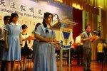 20140716-ceremony_01-60