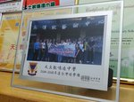20150707-03_National_Center_for_Traditional_Arts-03
