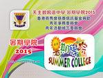 20150722-SummerCollege_01-079