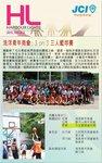 20150800-JCI_Harbour_Lights_3on3basketball-07