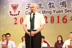 20150901-opening_ceremony_01-10a