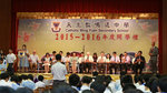 20150901-opening_ceremony_01-13a
