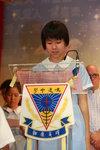20150901-opening_ceremony_01-14