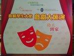 20151014-joyful_drama_01-03