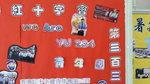 20151105-YU234_board-07