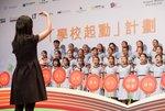 20151013-ProjectWeCan_Teachers_Development_Day_01-14