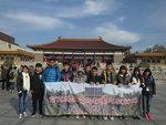 20151125_20151129-Nanjing_01-10