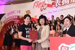 20150910-Salute_to_teacher-01