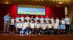 20150929-2015_2016_Summer_College_Volunteer_Service_Award-01