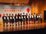 20151219-APL_scholarship-08