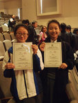 20151219-APL_scholarship-15