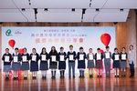 20151219-APL_scholarship-30