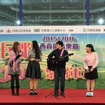 20160123-saikung_music_festival-02