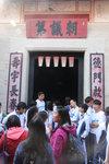 20151211-20151213-Zhongshan_02-005