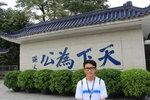 20151211-20151213-Zhongshan_02-034