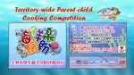 20160323-Cooking_Competition_2016-03