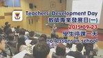 20150923-Teachers_Development_Day-02