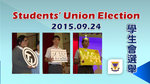 20150924-Student_Union_Election
