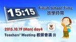 20151019-Teachers_Meeting_Early_Finish_School