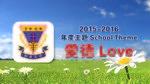 20151024-school_tour_TV-02