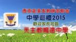 20151024-school_tour_TV-03