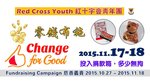 20151027_20151118-Passiton2015_Change_for_Good-02