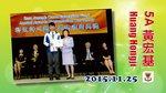 20151125_Rev_Joseph_Carra_Education_Fund