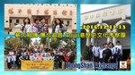 20151211_20151213-ZhongShan