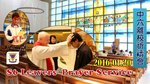 20160120-S6_Leavers_Prayer_Service