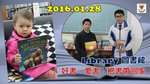 20160128-Bring_the_books_home-04