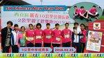 20160221-SaiKung_ChineseNewYear_Run