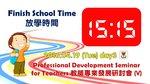 20160419-Professional_Development_Seminar_Early_Finish_School