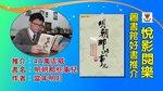 20160519-Ming_Dynasty