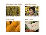 Smart_Fruit_Veggie-04