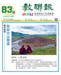 20160503-HKFEW_Barry_KU-02