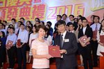 20160920-Salute_to_teachers-012