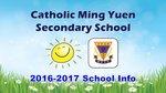 20161111-School_info-02
