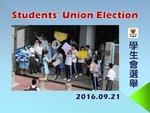20160921-Student_Union_Election