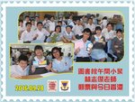 20160928-Library_HK_Stamps