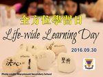20160930-Life-wide_Learning_Day