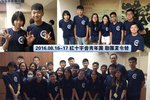 20160816_20160817-YU234_Friendship_Camp-007
