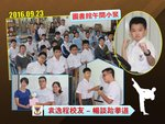 20160923-Library_Taekwondo-063