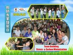 20161007-Teachers_Development_EOF_10-028