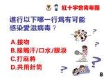 20161201-YU234_WAD2016_AIDS_QnA-008