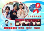 20161201-World_Aids_Day_Red_Ribbon-030