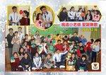20161216-pupil_teacher_xmas_03-004