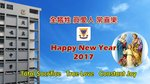20170101-CMYSS_Chinese_New_Year